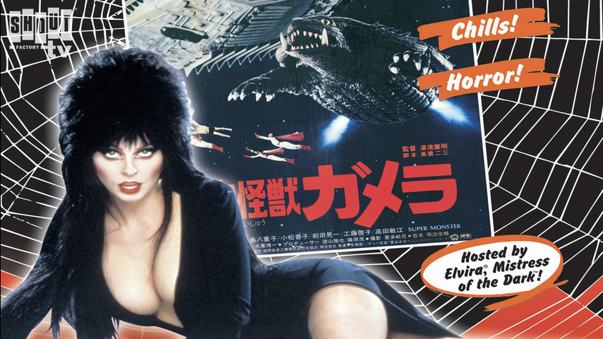 Elvira's Movie Macabre: Gamera, Super Monster