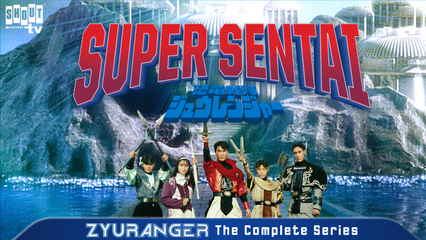 Super Sentai Zyuranger: S1 E13 - Fire! The Golden Arrow