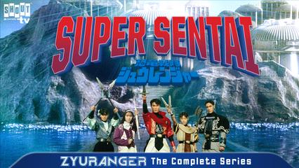 Super Sentai Zyuranger: S1 E22 - Combine! Gouryuzin