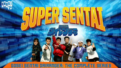 Gosei Sentai Dairanger: S1 E5 - The Jewels Have Come