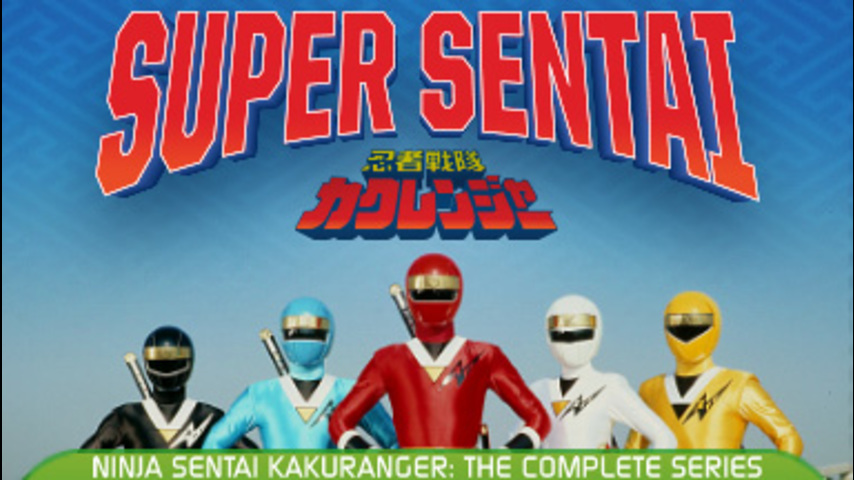 Ninja Sentai Kakuranger: S1 E48 - The Great Snow Woman's Snowball Fight
