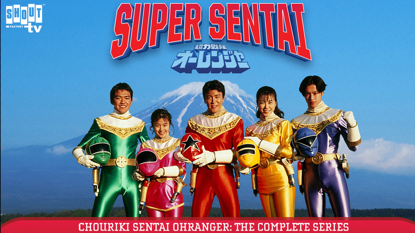 Chouriki Sentai Ohranger: S1 E2 - Assemble!! The Super-Powered Sentai