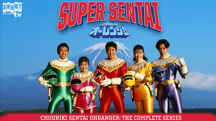 Chouriki Sentai Ohranger: S1 E44 - The Strongest Beauty On Earth
