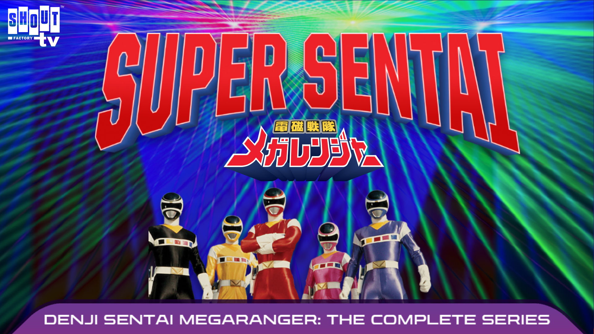 ShoutFactoryTV : Watch Super Sentai Megaranger Episode : Denji