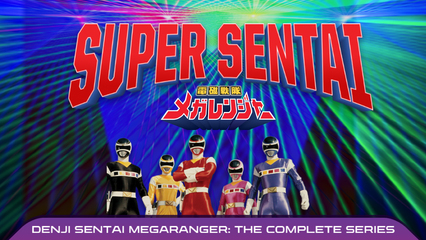Denji Sentai Megaranger: We Won't Be Defeated! Decisive Christmas Eve Clash
