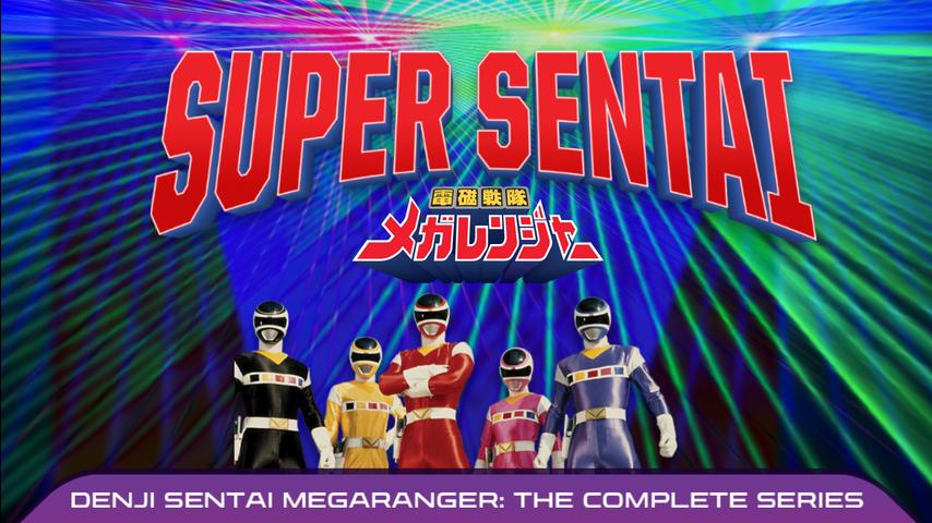 Denji Sentai Megaranger: S1 E43 - We Won't Be Defeated! Decisive Christmas Eve Clash
