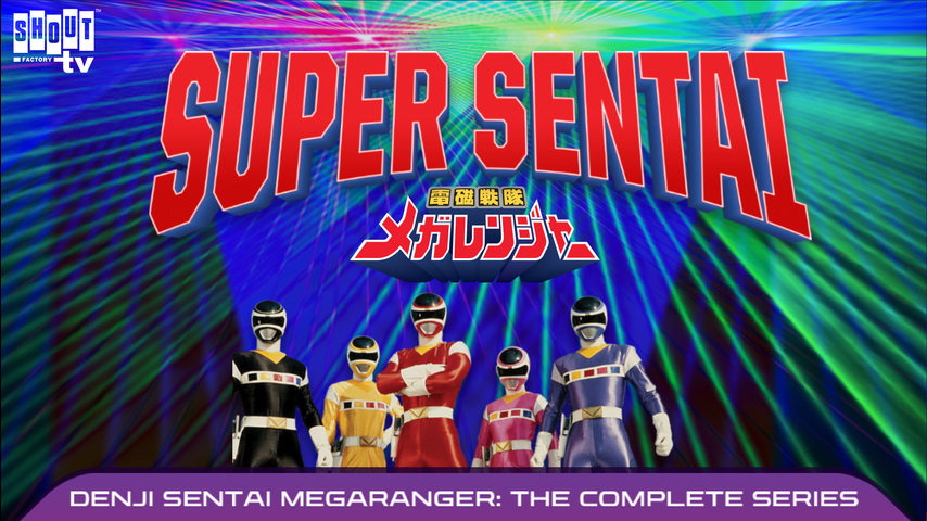 Denji Sentai Megaranger: S1 E11 - Look Out! The Lure of the Red Rose