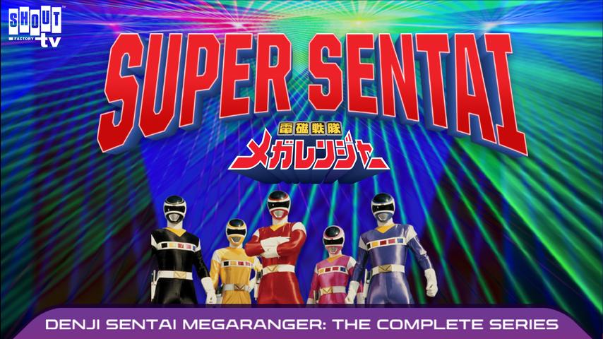 Denji Sentai Megaranger: S1 E4 - Smash it! Shibolena's Trap
