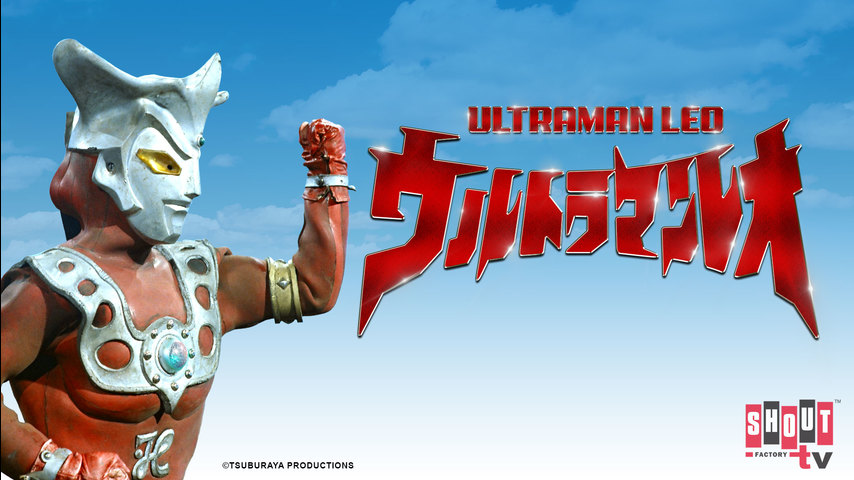 Ultraman Leo: S1 E6 - You're A Man! Burn On!
