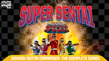 Gekisou Sentai Carranger: S1 E12 - The Signalman Who Came From Space