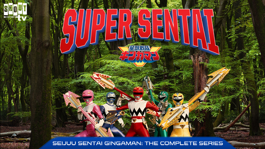 Seijuu Sentai Gingaman: S1 E1 - Chapter 1: The Legendary Blades