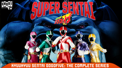 Kyuukyuu Sentai GoGoFive: S1 E2 - The Psyma Family Tornado!