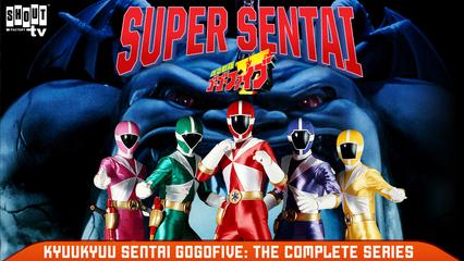 Kyuukyuu Sentai GoGoFive: S1 E11 - The Two Red-Hot Psyma Beasts