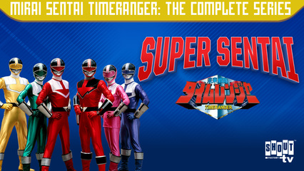 Mirai Sentai Timeranger: S1 E4 - Case File 4: The Hostage Is An Alien