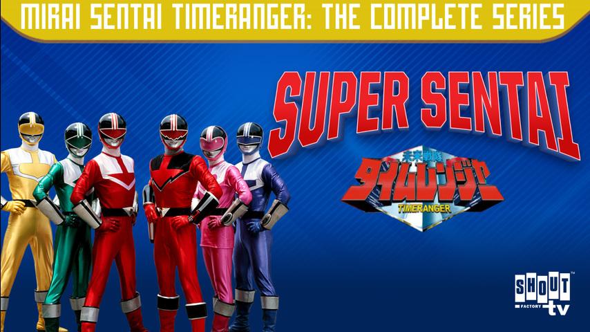 Super Sentai Compilation
