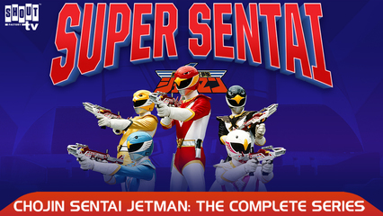 Chojin Sentai Jetman: S1 E14 - The Bazooka Of Love