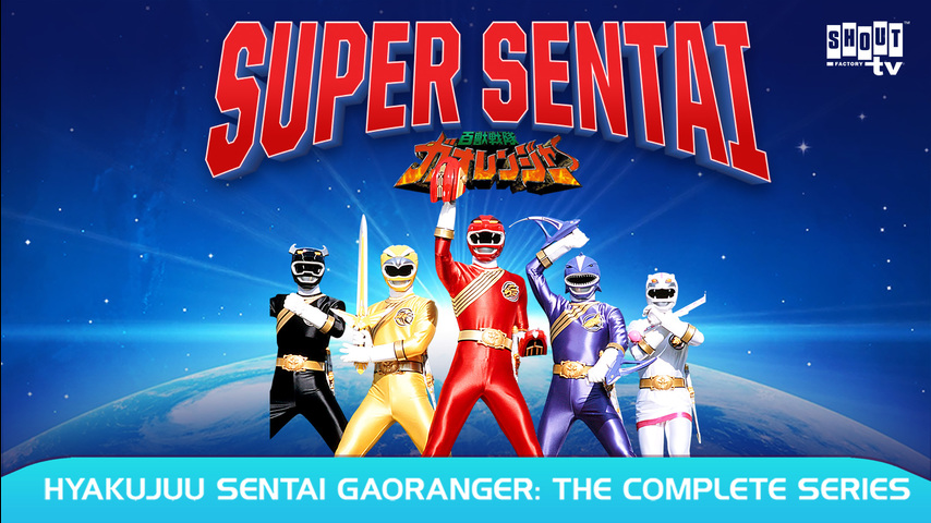 Hyakujuu Sentai Gaoranger: S1 E47 - Quest 47: The Steam Engine Roars!