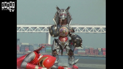 Ninpuu Sentai Hurricaneger: Scroll 20: Punch And Rival