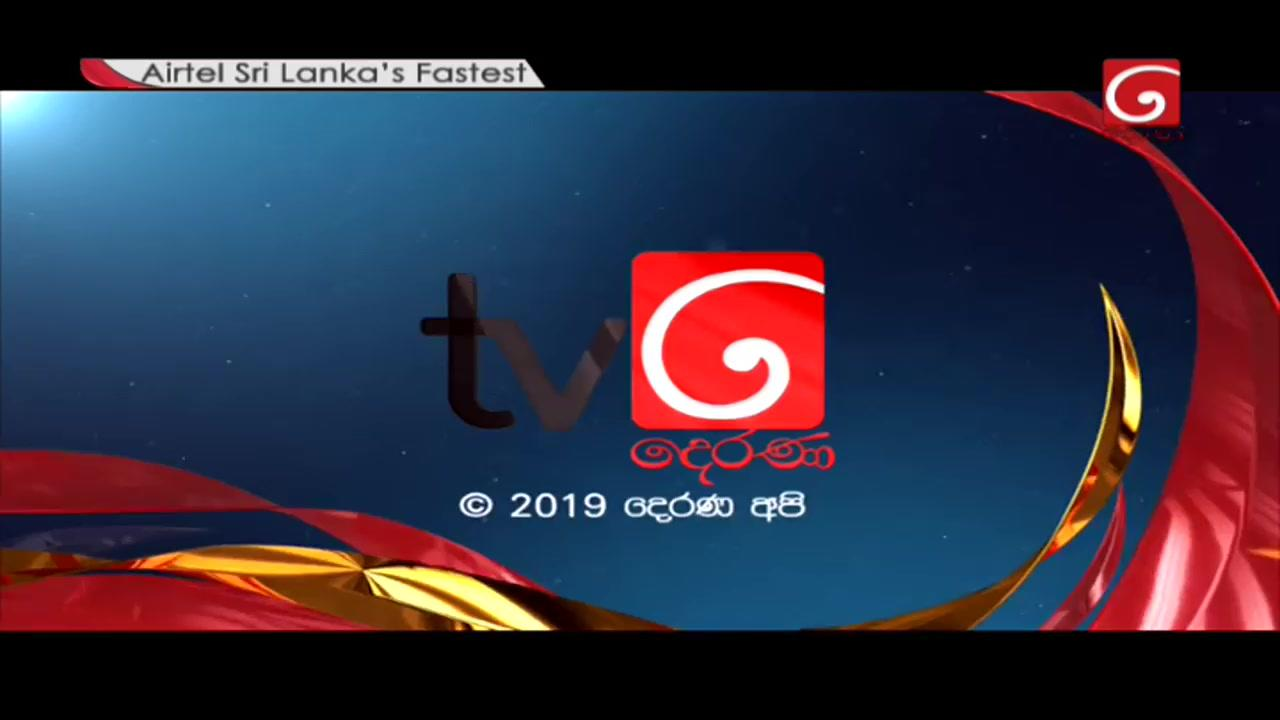 Derana Little Star Season 10 photo
