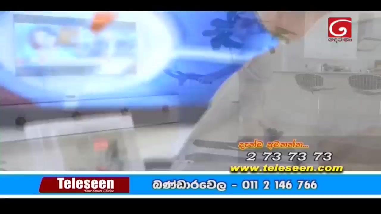 Derana Cinema (Tamil) (KIREEDAM) photo