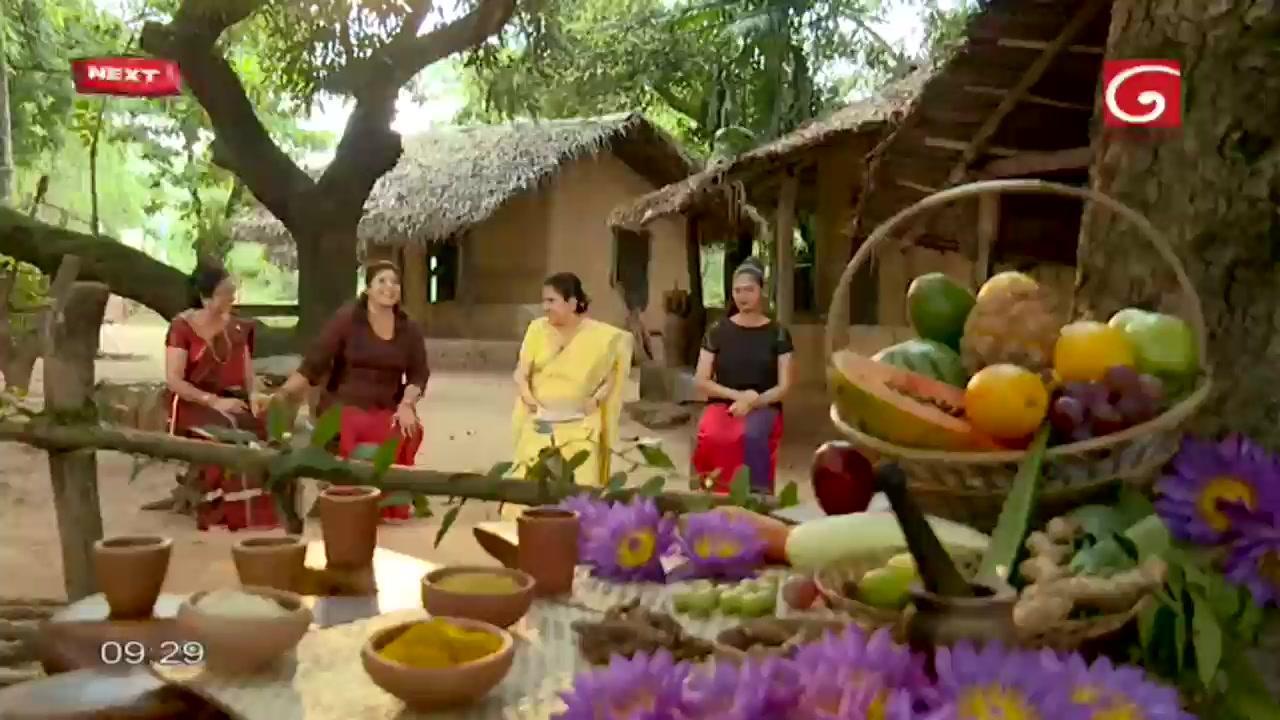 Sidhu Mula Sita photo