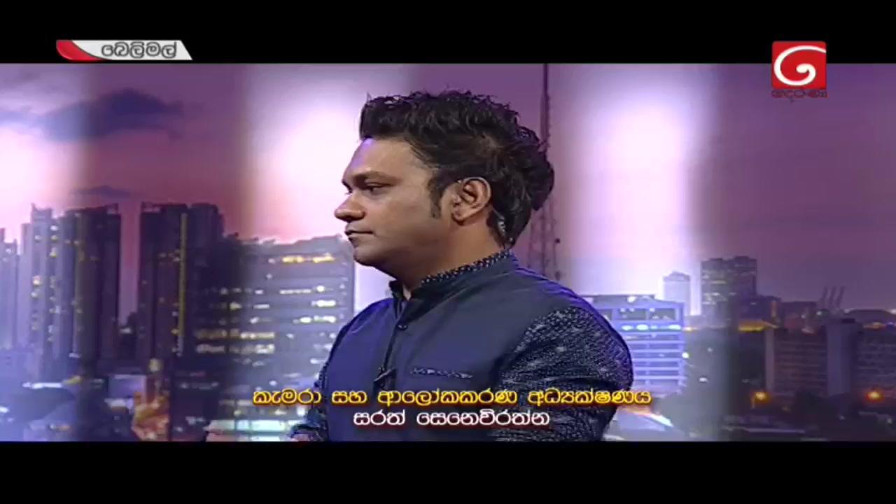 Talk With Chathura photo