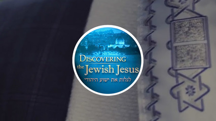 Discovering the Jewish Jesus - Breaking the Technology Addiction